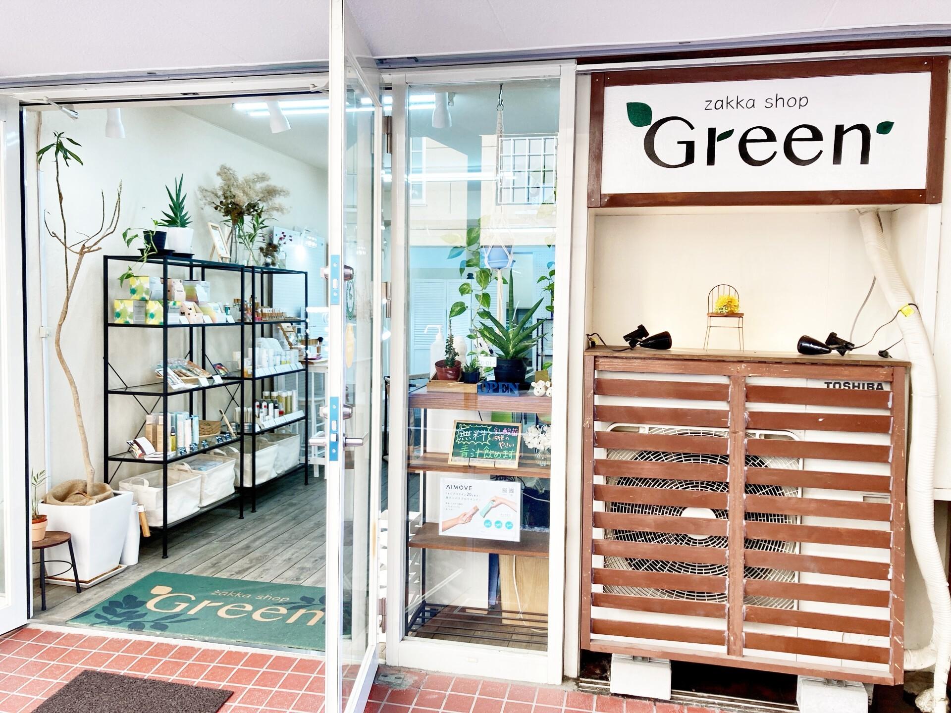 zakka shop Green