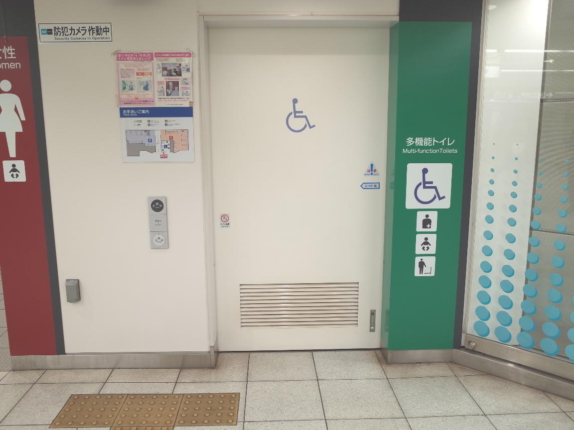 多機能トイレ